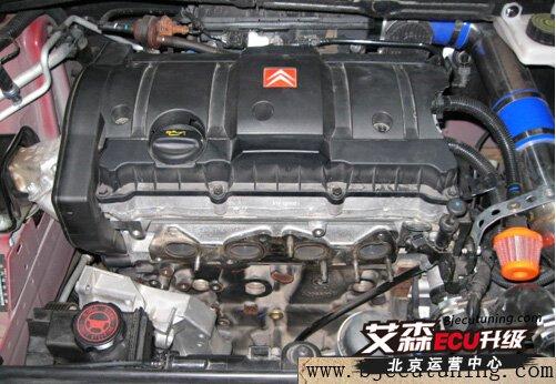 东风雪铁龙世嘉1.6刷ecu升级提动力降油耗更线性