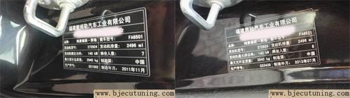更完美两台奔驰唯雅诺2.5刷ecu升级提动力降油耗 ...��2��